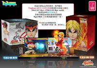Set con Ryu e Ken venduto al recente ToySoul 2015 a 1100 dollaru