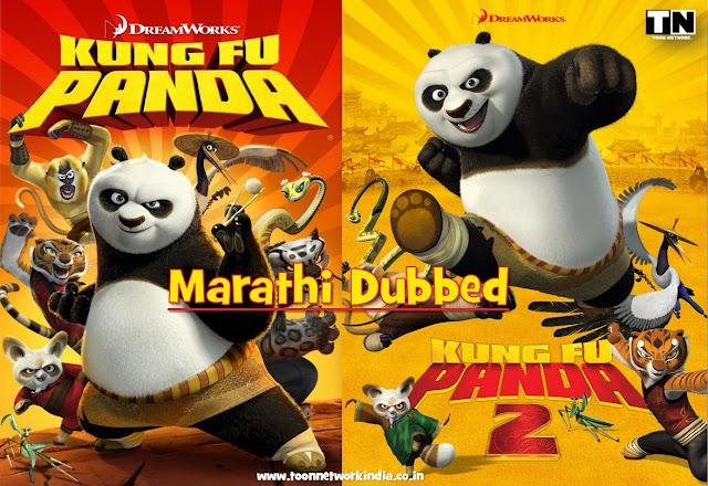 kung fu academy 1080p tv