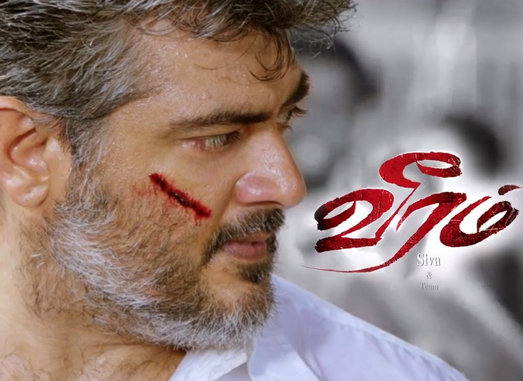 All Movies Mistakes: Ajith - Veeram (2014) Tamil Movie Trailer