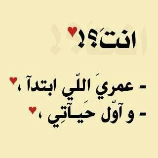 عبارات عن الحب كلمات حب على صور رومانسية كلام حب