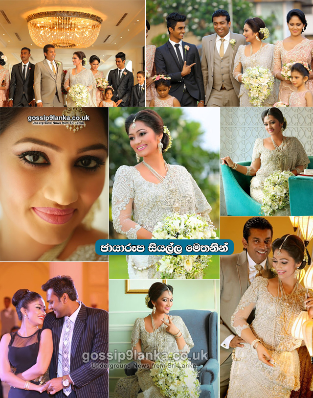 http://photo.gossip9lanka.co.uk/2016/03/wedding-of-upeksha-swarnamalini-samantha.html