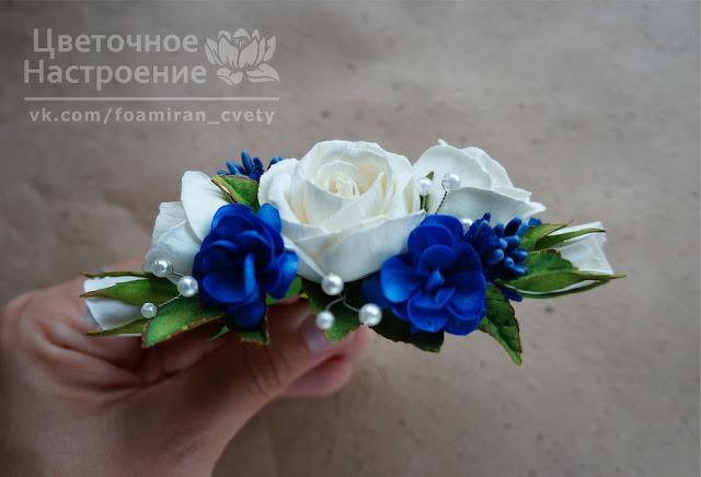 украшение в прическу для невесты