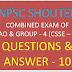 TNPSC VAO GROUP 4 ONLINE TEST 10 ஒருங்கிணைந்த குடிமைப் பணிகள் குரூப் 4 மற்றும் விஏஓ தேர்வுகளுக்கான வினா-விடை - 10