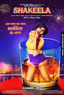 Shakeela First Look Poster 3