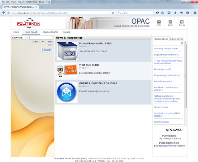 PMU Web Opac page display
