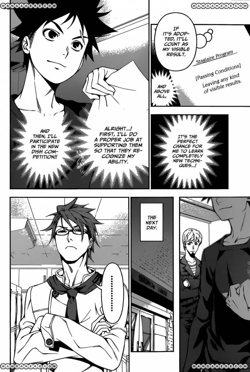 Shokugeki no Soma - Chapter 127
