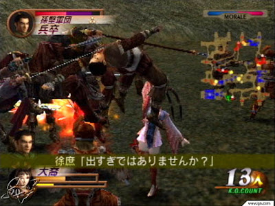 Dynasty Warriors 3: Xtreme Legends (PS2) 2003