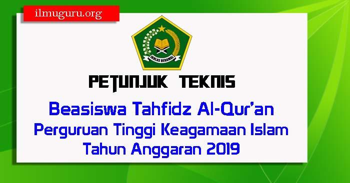 Juknis Beasiswa Tahfidz Al-Quran