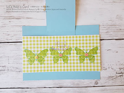 SAB Botanical Butterfly & Butterfly Gala Satomi Wellard-Independent Stampin'Up! Demonstrator in Japan and Australia, #su, #stampinup, #cardmaking, #papercrafting, #rubberstamping, #stampinuponlineorder, #craftonlinestore, #papercrafting, #handmadegreetingcard, #greetingcards  #sab #2019occasionscatalog, #butterflygala #スタンピンアップ #スタンピンアップ公認デモンストレーター #ウェラード里美 #手作りカード #スタンプ #カードメーキング #ペーパークラフト #スクラップブッキング #ハンドメイド #オンラインクラス #スタンピンアップオンラインオーダー #スタンピンアップオンラインショップ #動画 #フェイスブックライブワークショップ #セラブレーション #バタフライ #オケージョン
