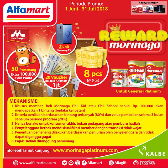 Alfamart - Promo Undian Reward Morinaga Grand Price 2 Unit Samsung S9