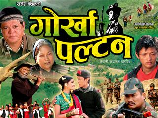 Aago 2 nepali movie mp3 songs download | nepali movie, new nepali.