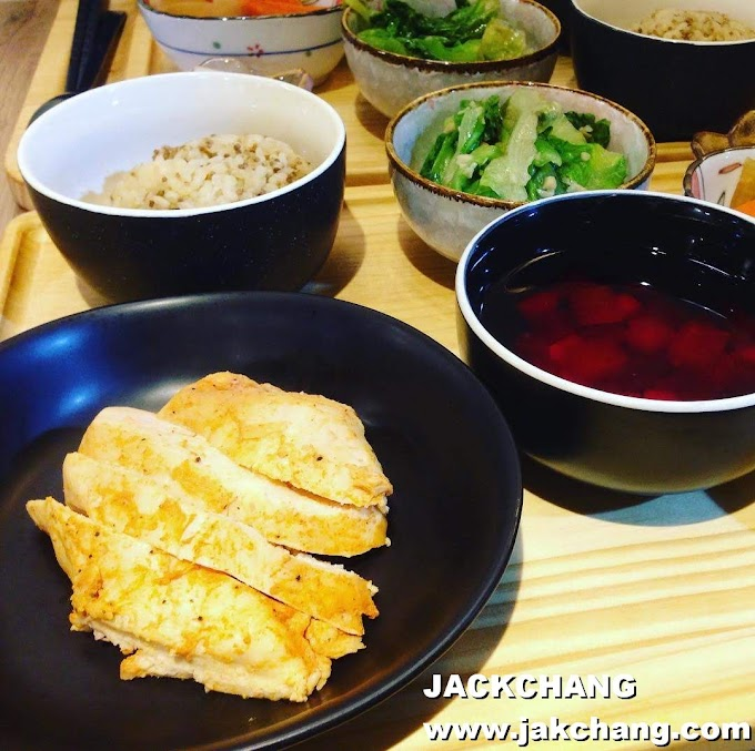 Food in Taipei,Xinyi District,uMEAL Low GI Diet-First Experience of carbohydrate Reduction