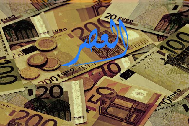تونس تقترض 356 مليون اورو لتمويل ميزانية الدولة ..