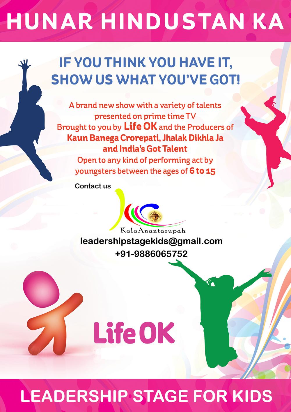 Lovely Kalaanantarupah News Channel S Leadership Stage Wn04