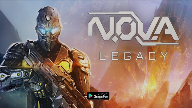 تحميل لعبة N.O.V.A Legacy الخاصة بالهواتف الاندرويد Android