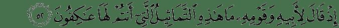 Surat Al Anbiya Ayat 52