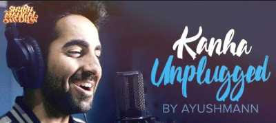 Kanha Unplugged Lyrics