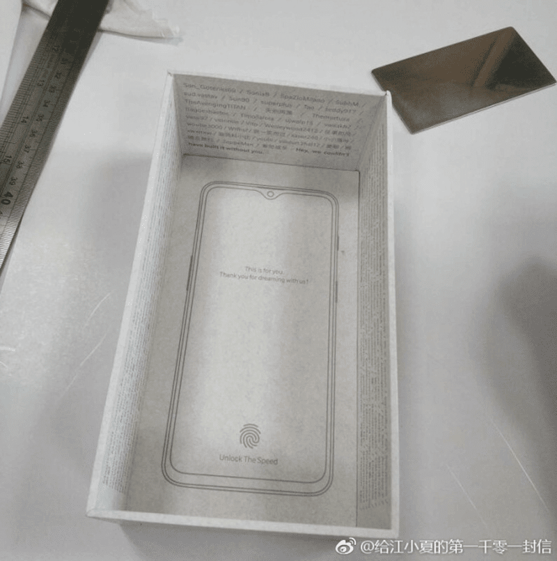 Alleged retail box of the 6T
