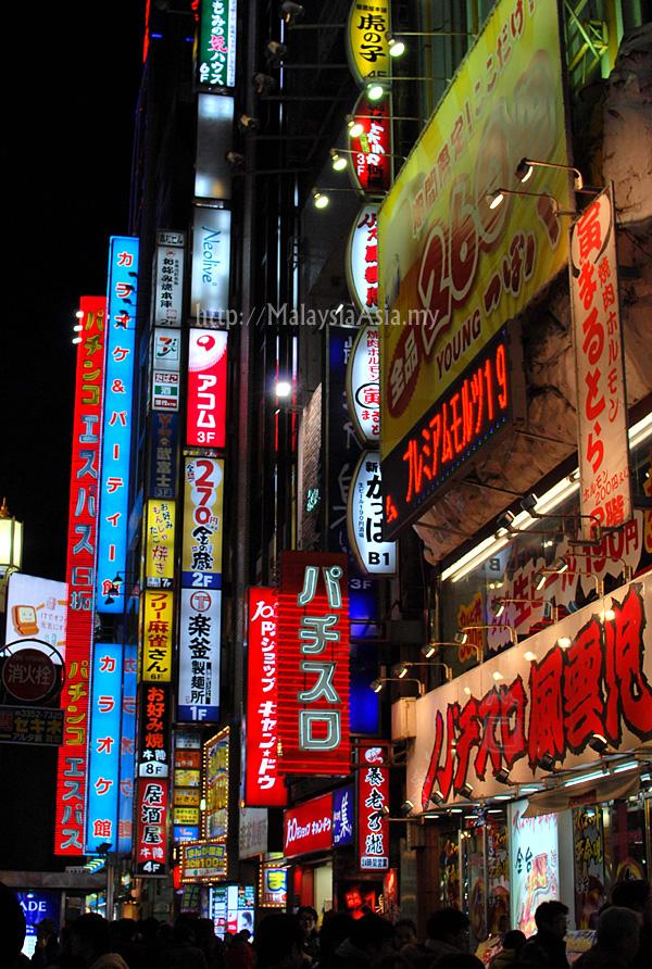 NighT Photo of Shinjuku
