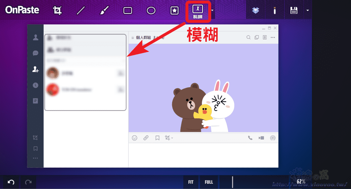 OnPaste 快速簡單的線上繪圖工具