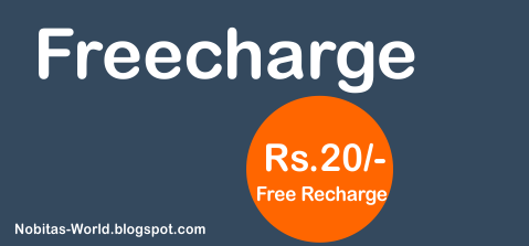 Rs.20/- Free Mobile Recharge by FreeCharge