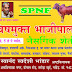 Toxin-free Vegetables Store in Nanded