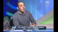 برنامج اللعبه الحلوه حلقة الاثنين 19-12-2016 مع الكابتن احمد بلال