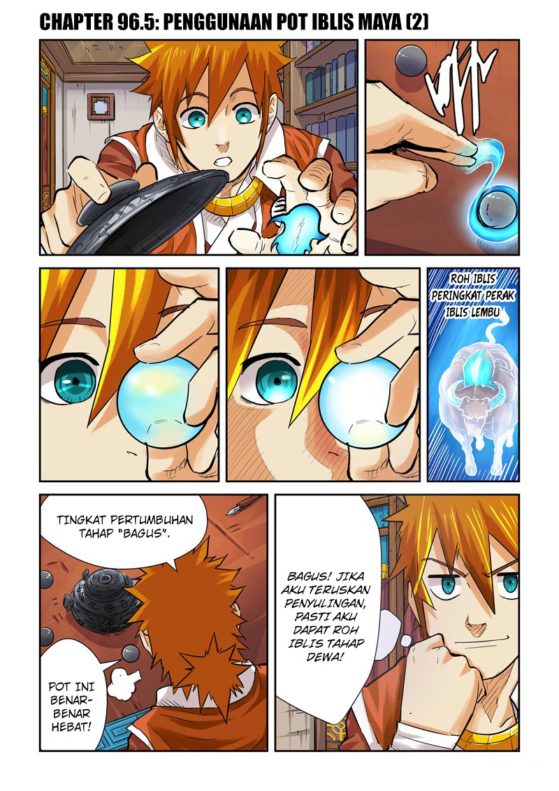 Tales of Demons and Gods Chapter 96.5