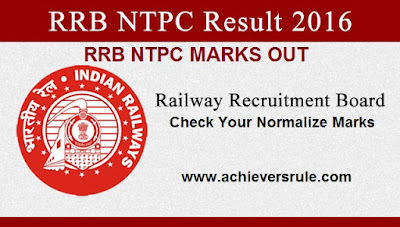 Railway NTPC 03/2015 Tier 2 Marks Out - Check Your Result Here