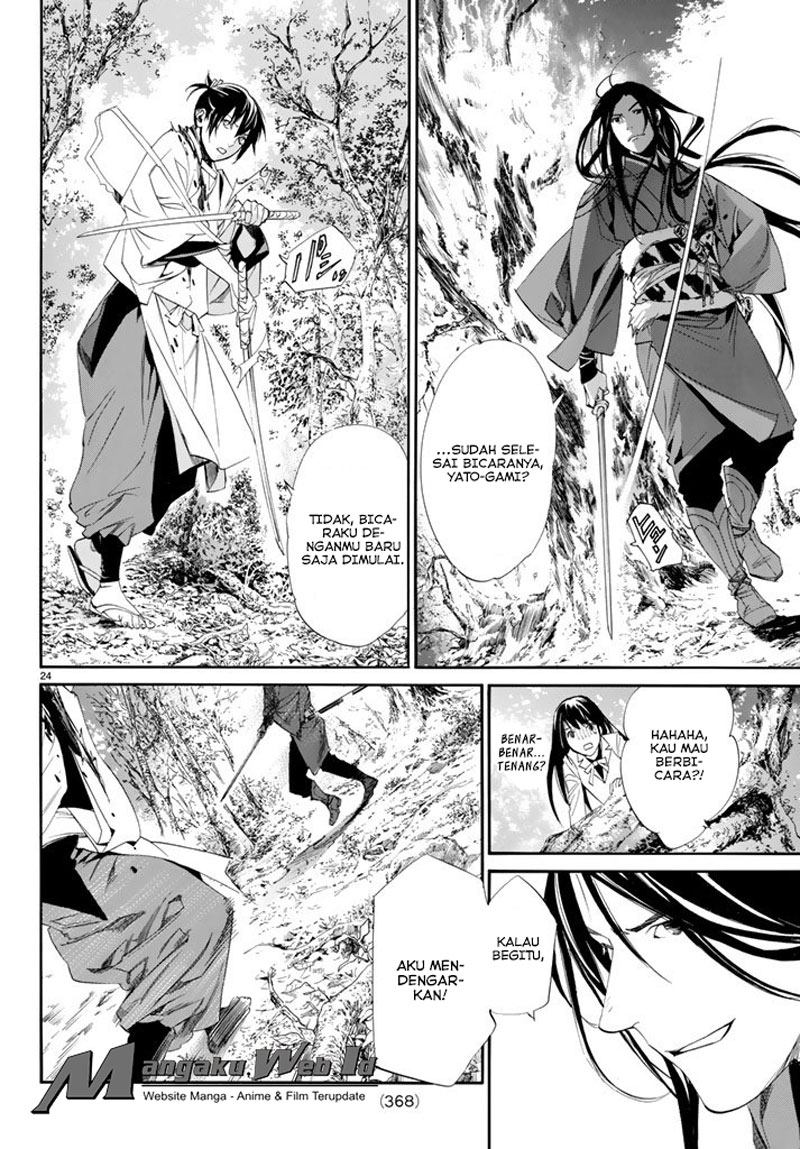 Noragami Chapter 63-23