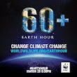 Raise a Green Dog!: Join us tonight for Earth Hour!