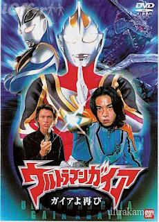 Download Ultraman Gaia (Full Series)