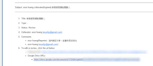Google 文件的線上簽核流程,編輯合作專用 Collavate Collavate-08