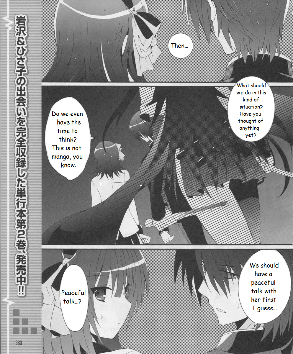 Angel Beats! - Heaven's Door Chapter 17 - MangaHasu