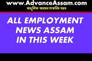employment News assam