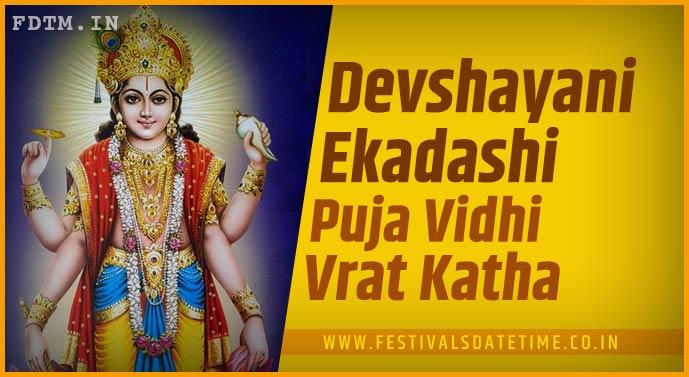 Devshayani Ekadashi Puja Vidhi and Devshayani Ekadashi Vrat Katha