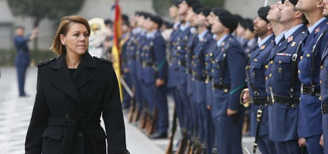 Ministerio de Defensa y Gobierno