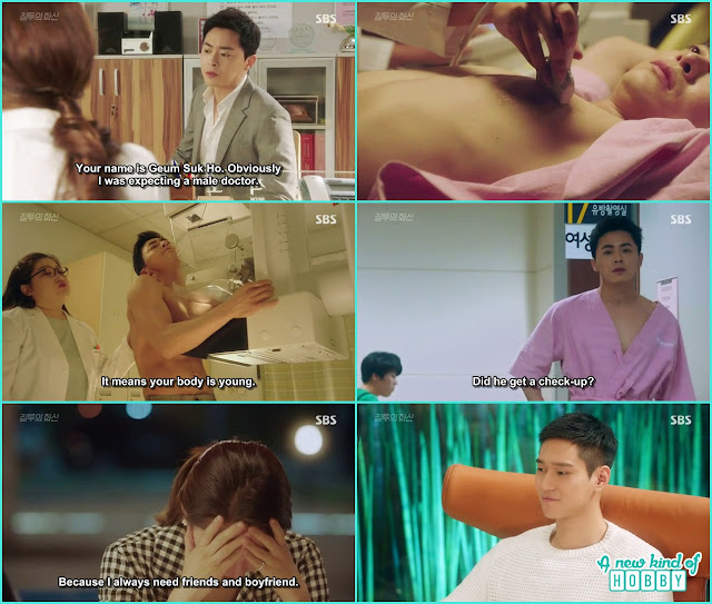 hwa shin breast check up in the hospital - Jealousy Incarnate - Episode 3 Review - Hospital Encounter