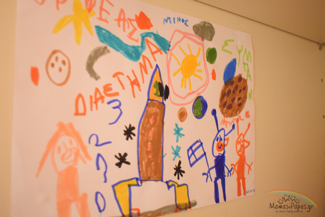 Οι ζωγραφιές του Ντίνου