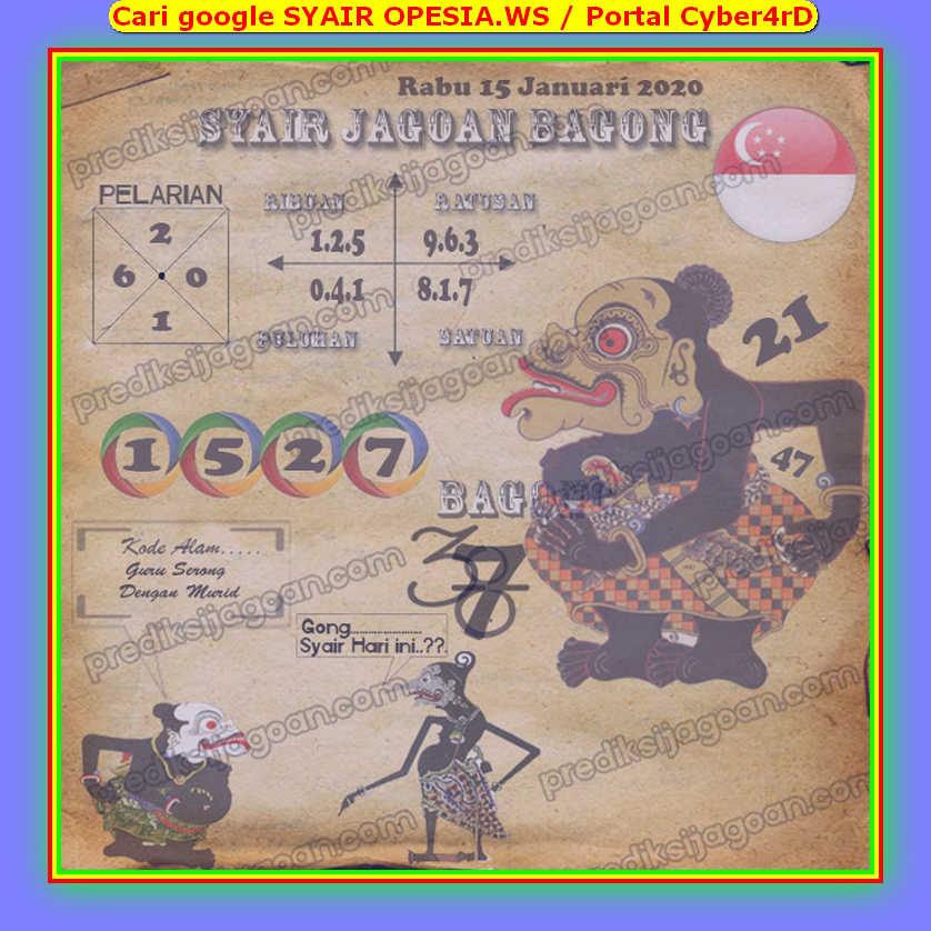 Kode syair Singapore Rabu 15 Januari 2020 116