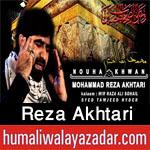 http://www.humaliwalayazadar.com/2016/09/reza-akhtari-nohay-2017.html