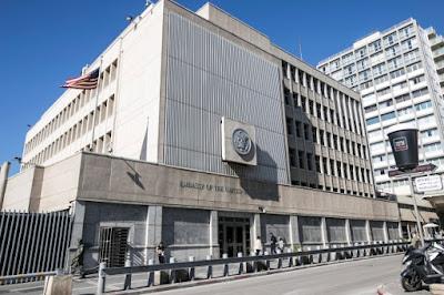 Israel quer embaixada  dos EUA em  Jerusalém