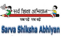 SSA, Sarva Shiksha Abhiyan, freejobalert, Odisha, Graduation, TET, Teacher, Latest Jobs, ssa logo