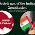 भारतीय संविधान, अनुछेद  370 क्या है ?  What is Article 370, of  Indian  Constitution.