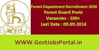 Forest Department Recruitment 2016 for 100+ Forest Guard Posts Apply Here