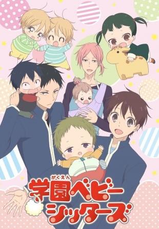 Gakuen Babysitters – Online