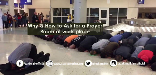 Why And How to Ask for a Prayer Room at work place