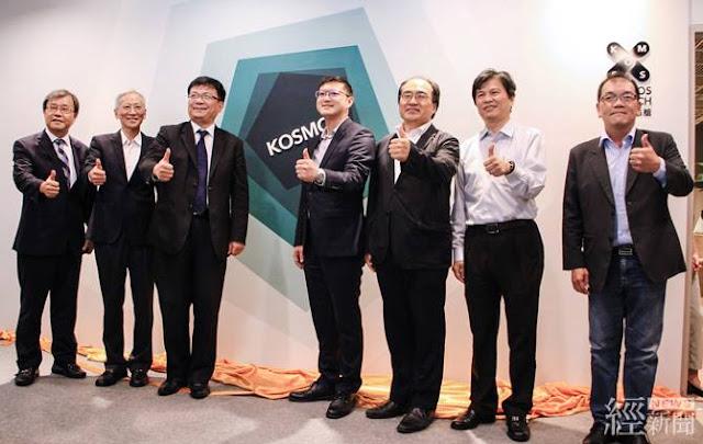 4年投入10億元 全國首座體感科技園區今高雄啟用