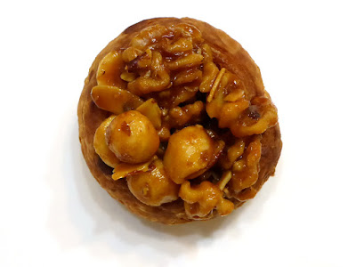 キャラメルナッツとオレンジのデニッシュ | ANDERSEN(アンデルセン)