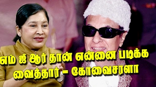 MGR Is The Only Reason Behind My Entry To Cinema Says KOVAI SARALA | Exclusive Interview